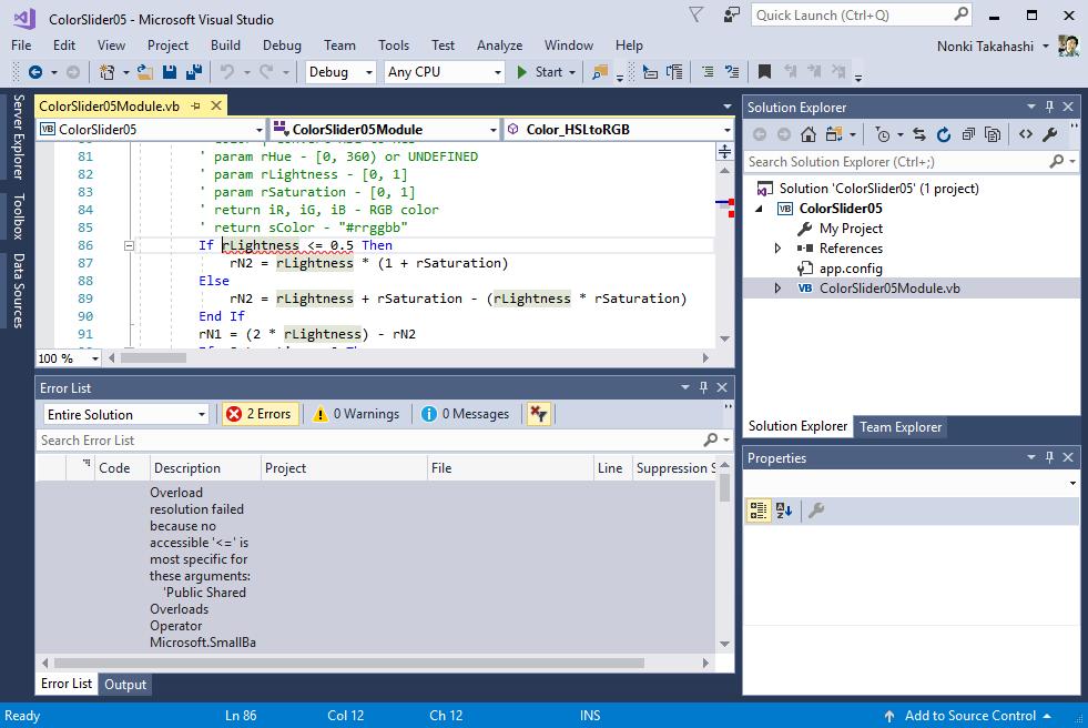 Visual Studio 2019 comienza a mostrar sus características